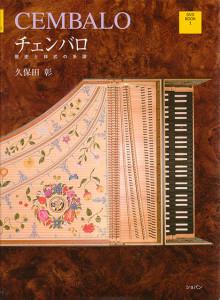 dvd_book